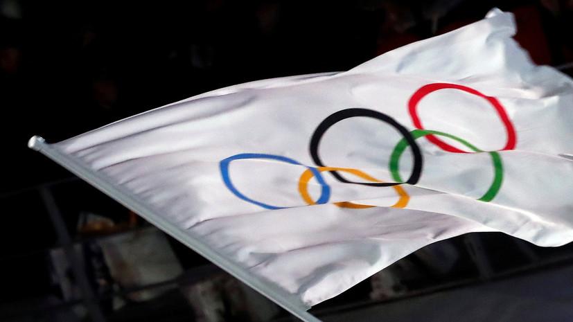 МОК не станет подавать апелляции в CAS по поводу оправдания российских спортсменов