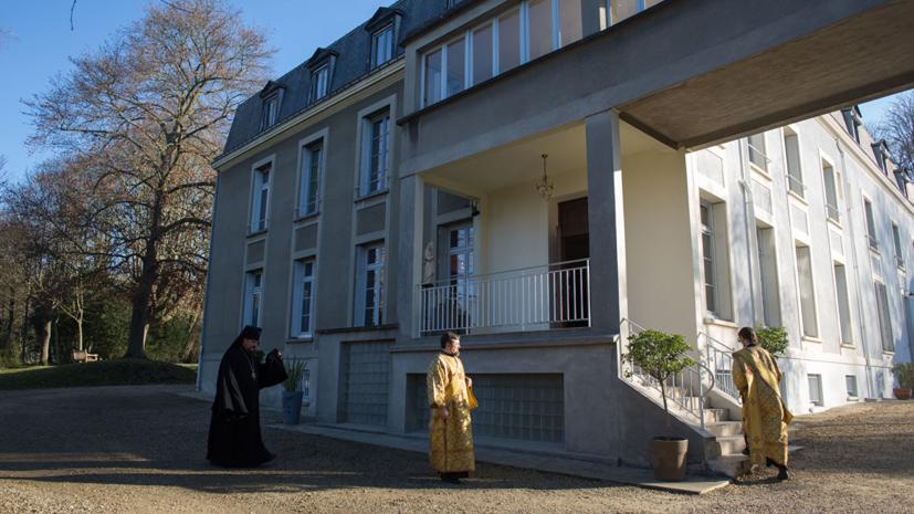 Эксперт рассказал о возможных сценариях поведения русского экзархата в Западной Европе