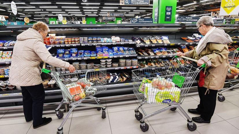 Минсельхоз оценил ситуацию с ценами на продовольственные товары в России