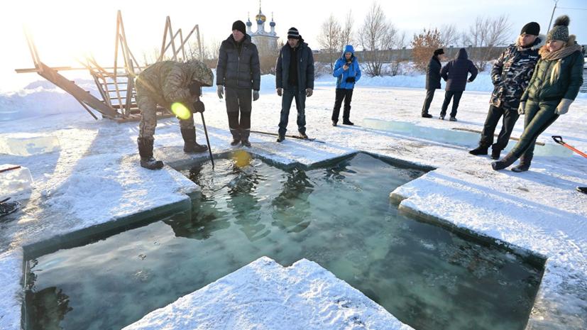 В МВД назвали число принявших участие в праздновании Крещения россиян