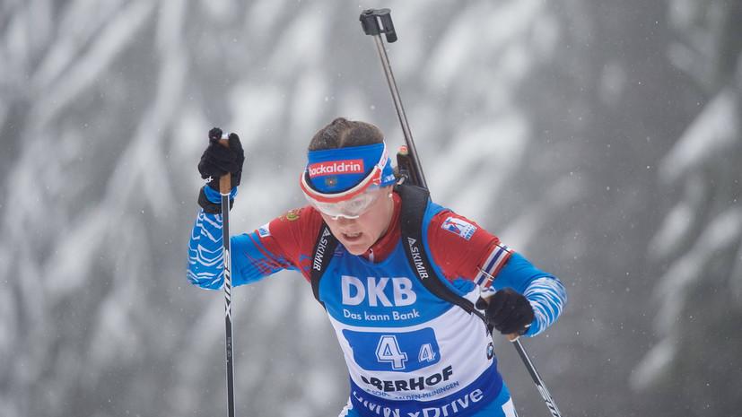 Без медалей: сборная России заняла пятое место в женской эстафете на этапе КМ в Рупольдинге