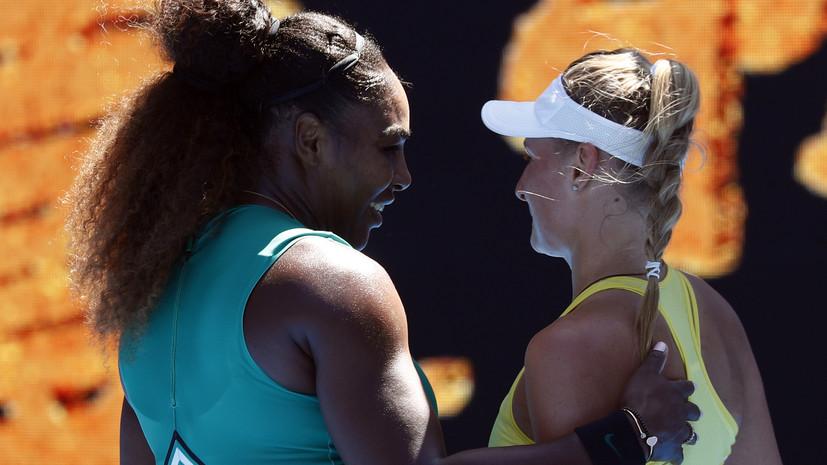 Серена Уильямс поддержала расплакавшуюся украинскую теннисистку после матча