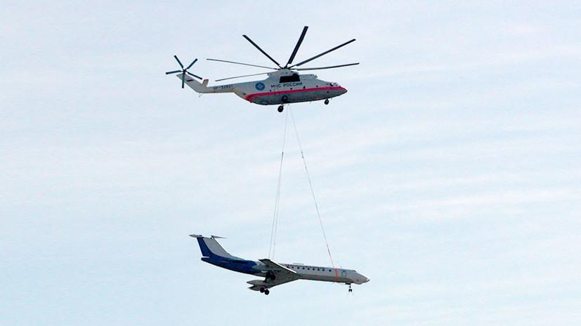 «Непревзойдённая машина»: чем уникален модернизированный вертолёт Ми-26