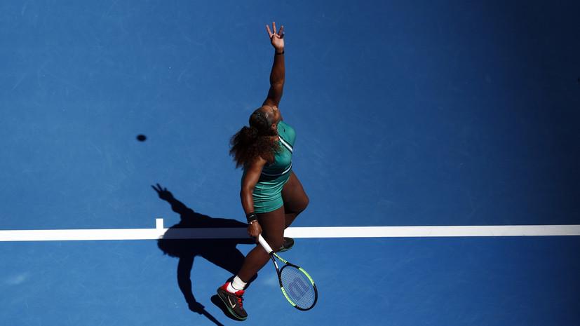 Серена Уильямс заявила, что слёзы украинской теннисистки разбили ей сердце