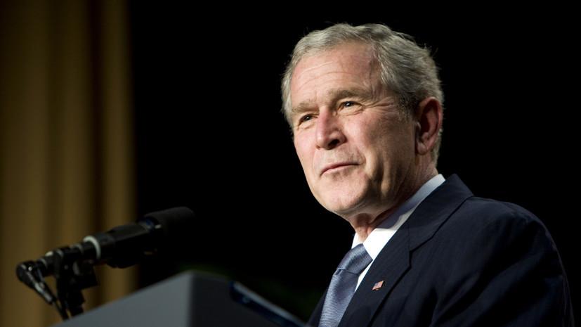Буш накормил сотрудников Секретной службы пиццей