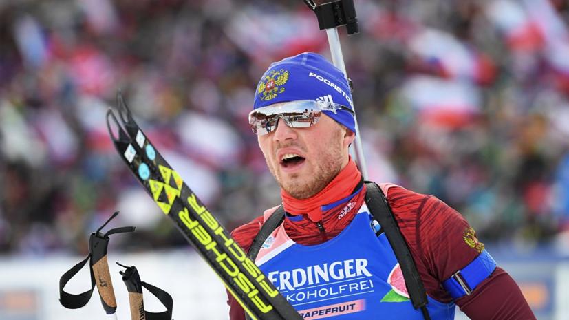 Бабиков завоевал бронзу в спринте на этапе Кубка IBU в Германии