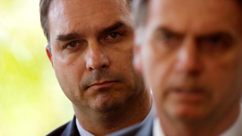 В Бразилии выявили подозрительное движение средств на счёте сына президента страны