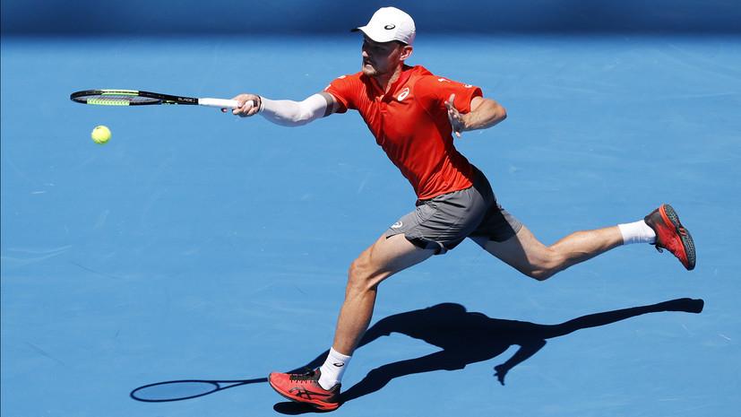 Достижение Медведева, превосходство Уильямс и уверенность Халеп: итоги шестого игрового дня Australian Open