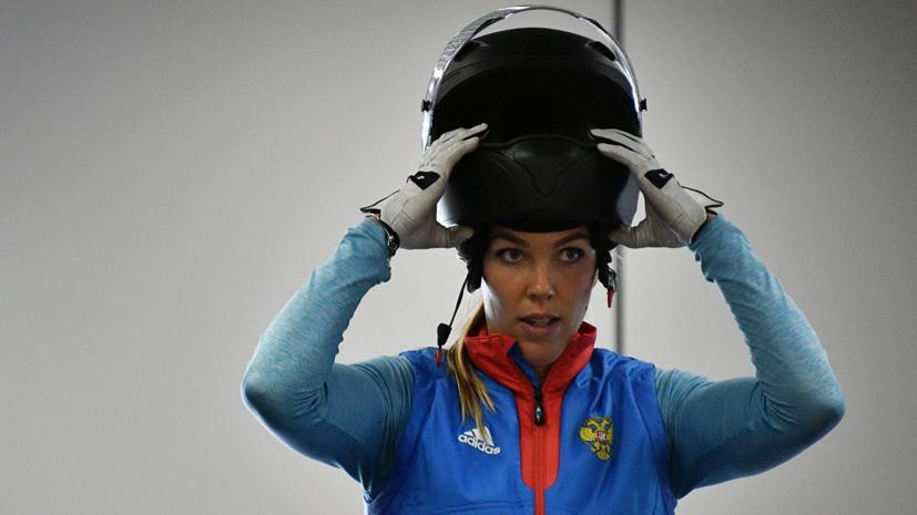 Сергеева и Егошенко заняли пятое место в двойках на этапе КМ по бобслею в Австрии