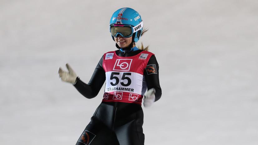 Сборная России заняла шестое место на КМ по прыжкам с трамплина в Японии