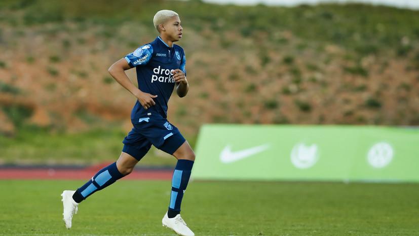 Слуцкий назвал героем футболиста «Витесса», расплакавшегося после матча с «Эксельсиором»
