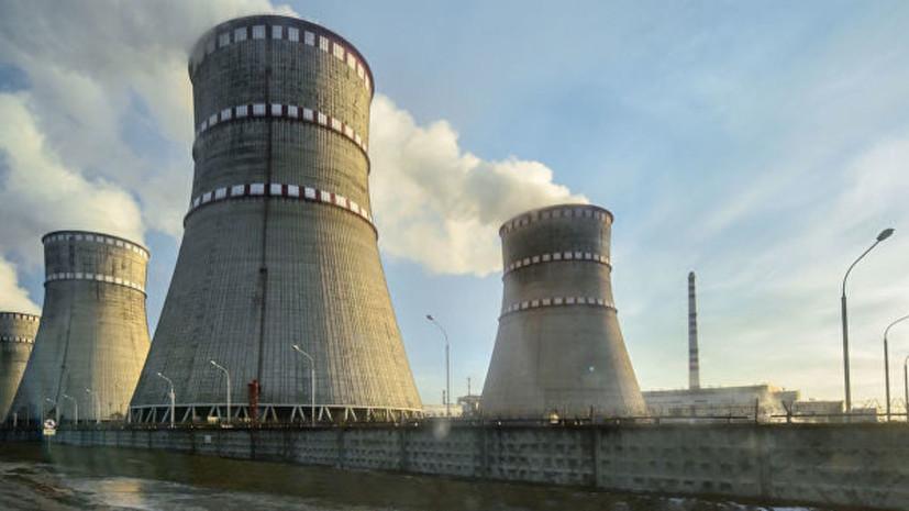 Третий энергоблок Ровенской АЭС подключён к сети после сбоя