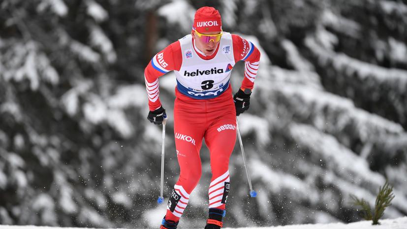 Лыжник Большунов занял второе место в спринте на этапе КМ в Эстонии
