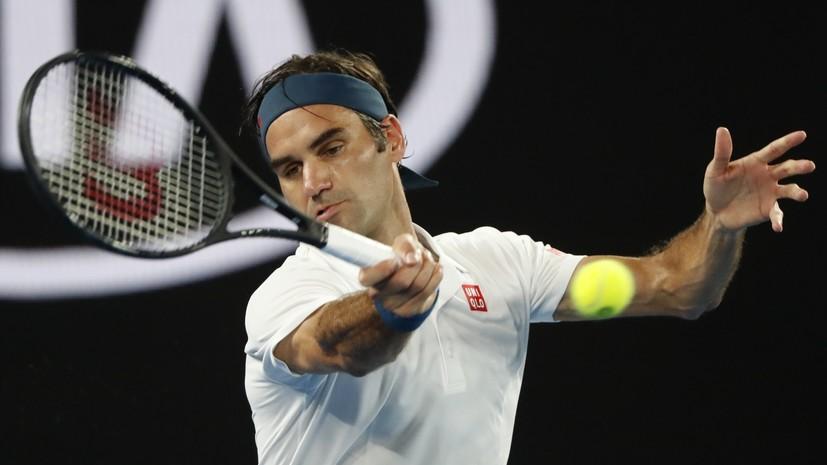 Охрана не захотела пропускать Федерера на корт из-за отсутствия аккредитации на Australian Open