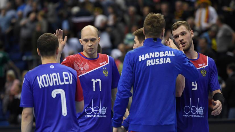 Сборная России победила Македонию и сыграет в матче за 13-е место на ЧМ по гандболу