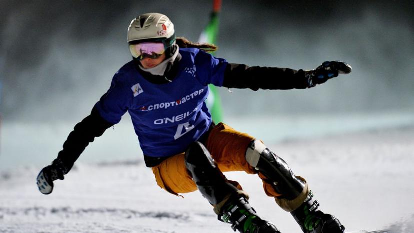 Сноубордистка Соболева завоевала серебро на этапе КМ в Словении