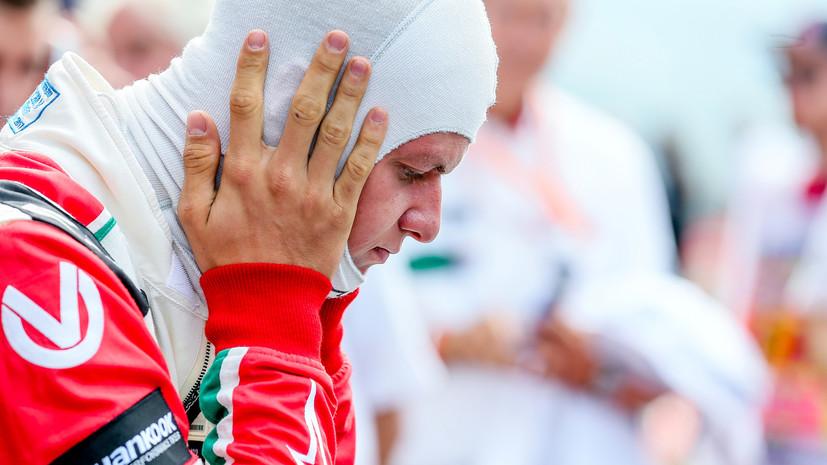 Мик Шумахер стал членом гоночной академии «Феррари»