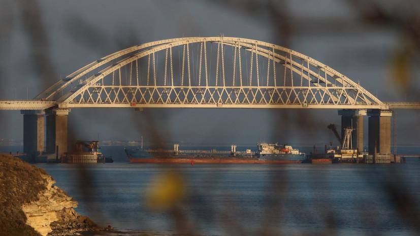 В Совфеде прокомментировали предложение Германии по Керченскому проливу