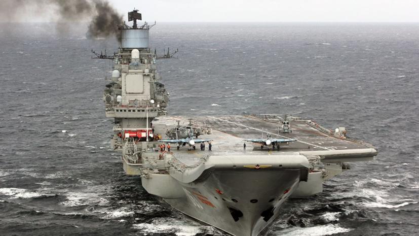 Губернатор Подмосковья встретился с экипажем крейсера «Адмирал Кузнецов»