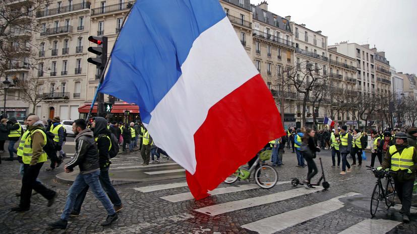 В Париже задержали 20 участников протестов «жёлтых жилетов»