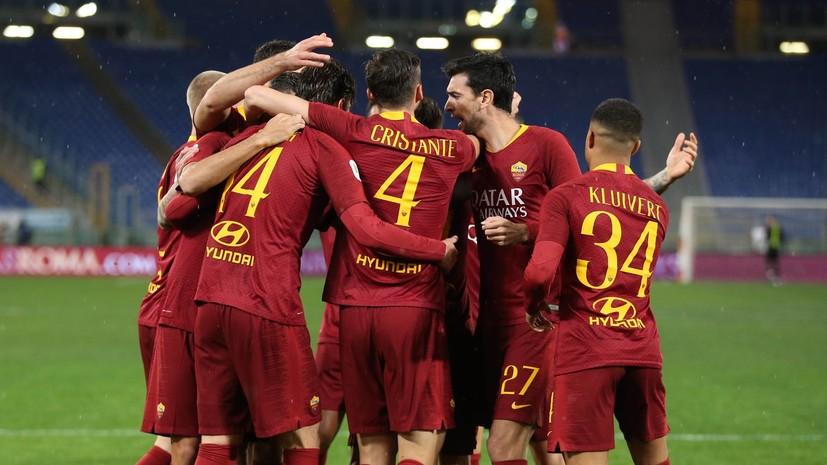 «Рома» одержала третью подряд победу в Серии А, обыграв «Торино»