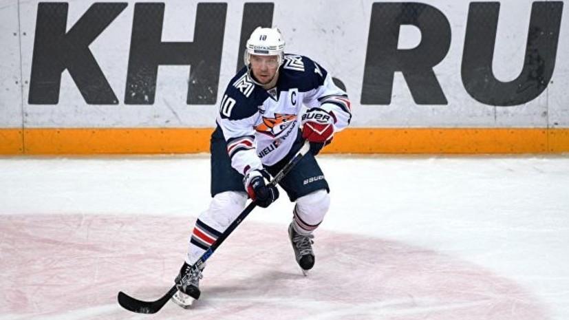 Мозякин признался, что не думает о возможном вызове в сборную России по хоккею