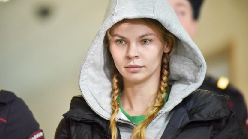 Суд отложил рассмотрение ходатайства об аресте Насти Рыбки