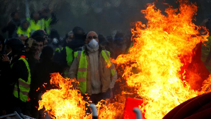Число задержанных в ходе протестов «жёлтых жилетов» в Париже достигло 30
