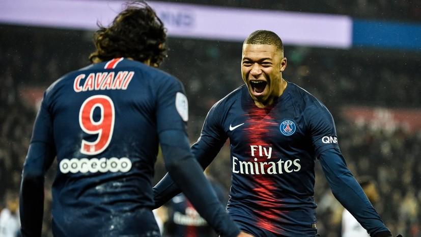 ПСЖ разгромил «Генгам» в матче Лиги 1, Кавани и Мбаппе оформили по хет-трику