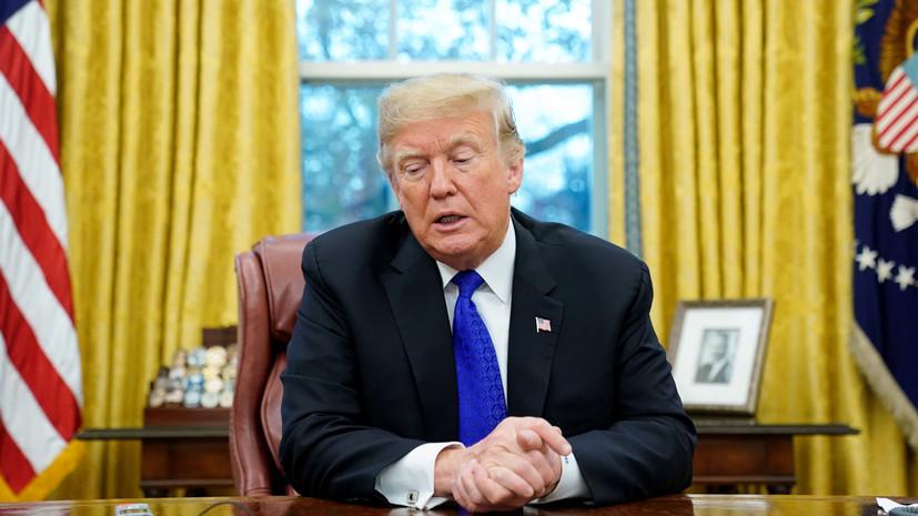 «Это выбор между добром и злом»: Трамп предложил план по выходу из шатдауна