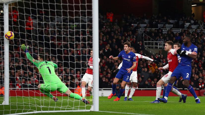 «Арсенал» обыграл «Челси» в лондонском дерби АПЛ