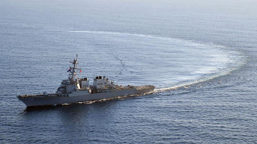 Под присмотром «Пытливого»: Черноморский флот РФ начал наблюдение за эсминцем ВМС США Donald Cook