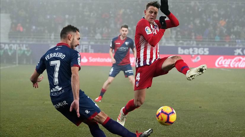 «Атлетико» разгромил «Уэску» в матче Примеры