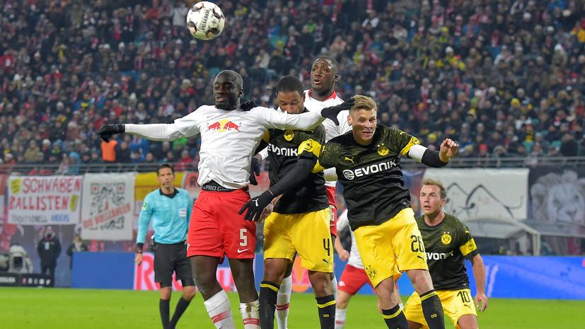 Гол Витселя принёс «Боруссии» победу над «Лейпцигом» в матче Бундеслиги