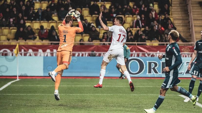 «Монако» с Головиным разгромно проиграл «Страсбургу» в матче Лиги 1