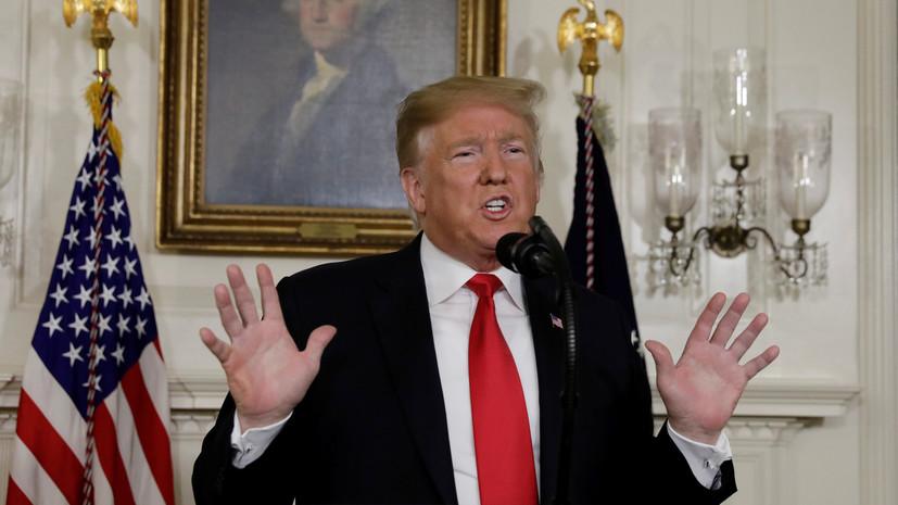 Трамп предложил демократам план по прекращению шатдауна