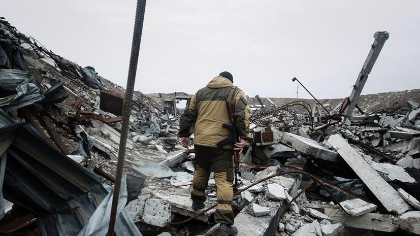В Раде предложили «сменить идеологию» для завершения конфликта в Донбассе
