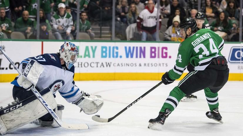 «Даллас» обыграл «Виннипег» в матче НХЛ, Радулов набрал одно очко