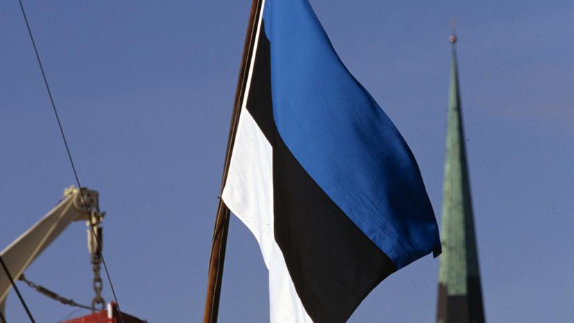 В Эстонии предложили разместить в стране ракеты для сдерживания России