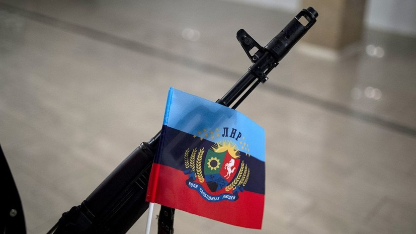 В ЛНР сообщили о трёх случаях обстрела со стороны ВСУ за сутки