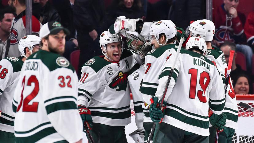 «Коламбус» потерпел поражение от «Миннесоты» в матче НХЛ