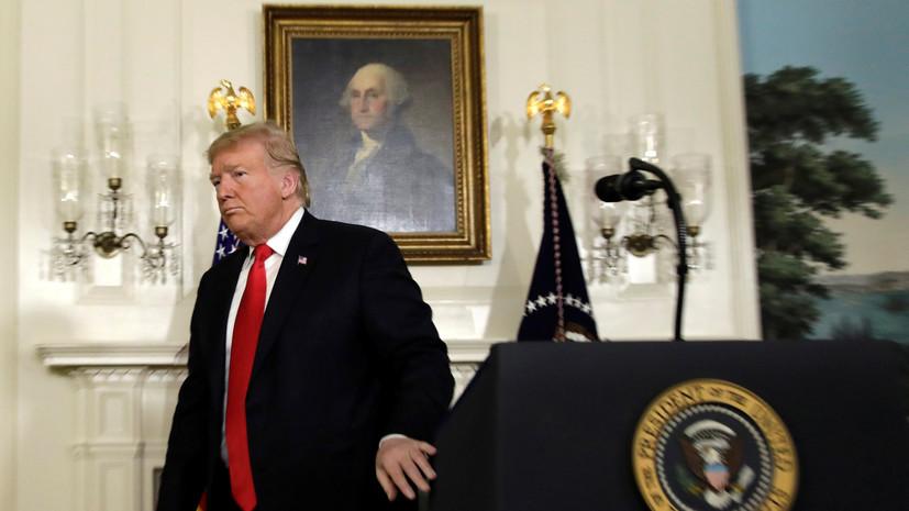 Эксперт оценил выступление демократов против плана Трампа по шатдауну
