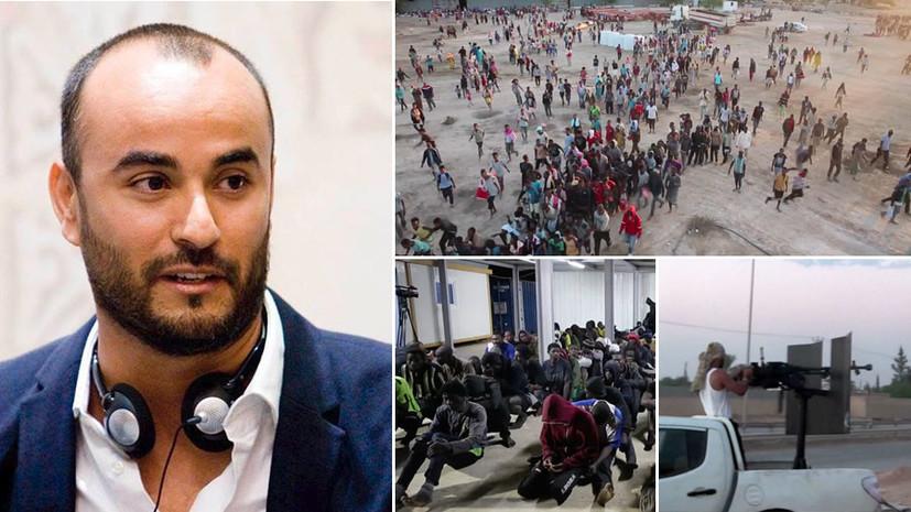 В ходе столкновений в Триполи погиб продюсер, сотрудничавший с Ruptly