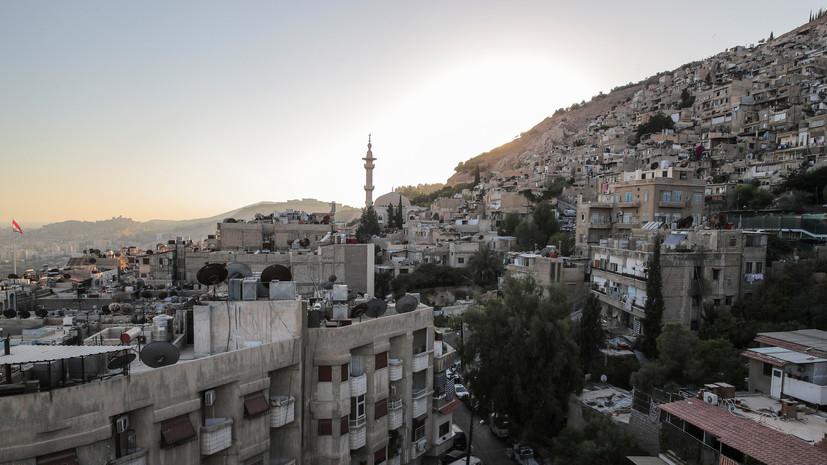 SANA: в южном районе Дамаска произошёл взрыв