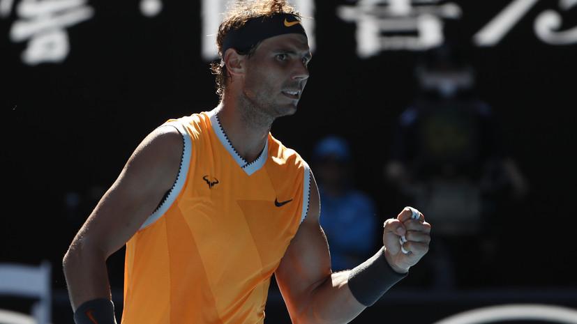 Надаль обыграл Бердыха и вышел в 1/4 финала Australian Open
