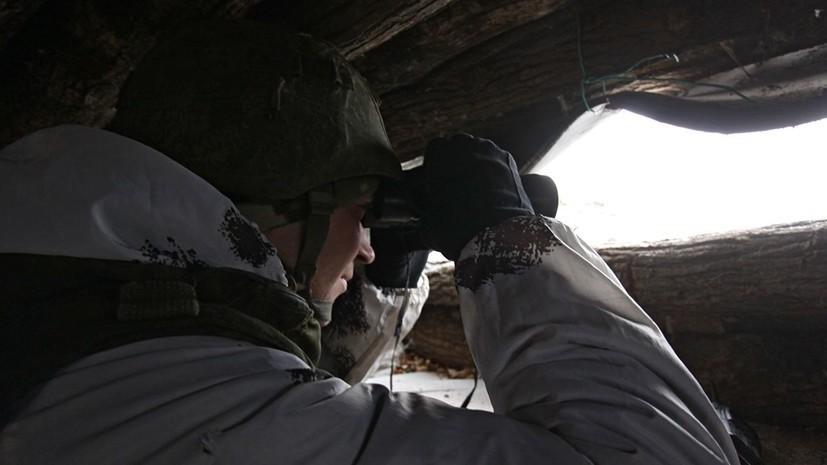 Эксперт прокомментировал заявление депутата Рады о конфликте в Донбассе