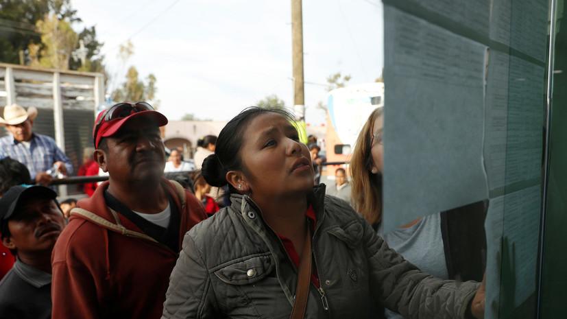 Число погибших при взрыве на трубопроводе в Мексике достигло 76