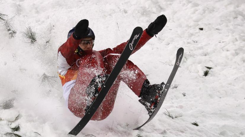 Фристайлист Буров завоевал золото на этапе КМ в США