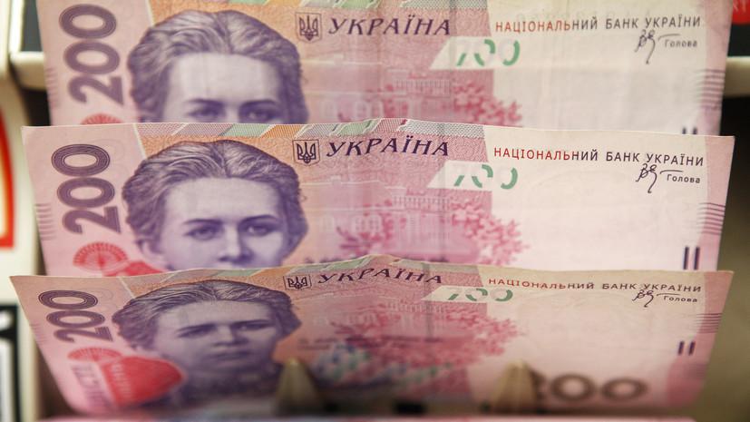 На Украине заявили о критической ситуации с официально нетрудоустроенными работниками
