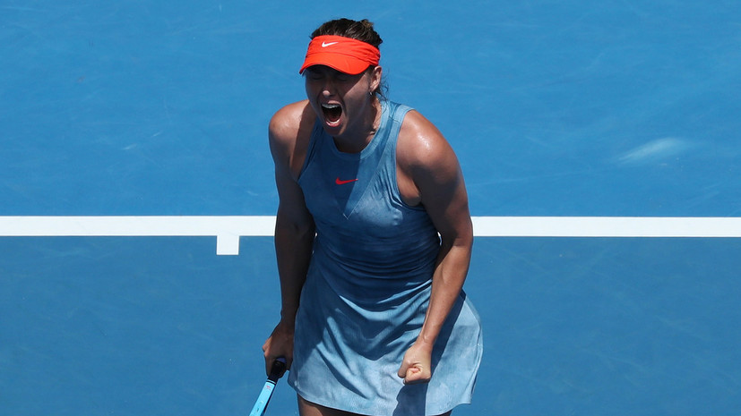 Шараповой задали вопрос о мельдонии после поражения на Australian Open